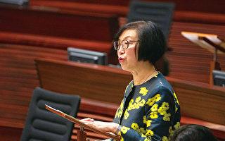 香港再多四宗麻疹个案确诊