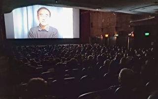 《求救信》揭信仰迫害 台南观众爆满