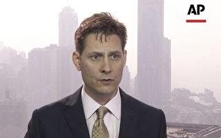 加拿大領事第5次探視被關押的康明凱