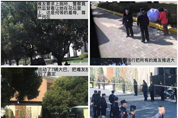 上海阜兴系私募被定性诈骗 受害人问责政府