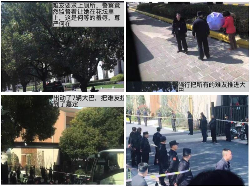 上海阜興系私募被定性詐騙 受害人問責政府