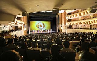「恢宏壯觀」 神韻韓國一天兩場一票難求