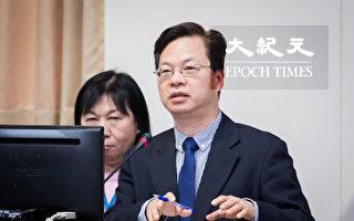 贸易战促台商回流 增加大量台湾就业机会