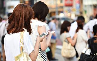 小心手机僵尸出没!韩国安装警告系统