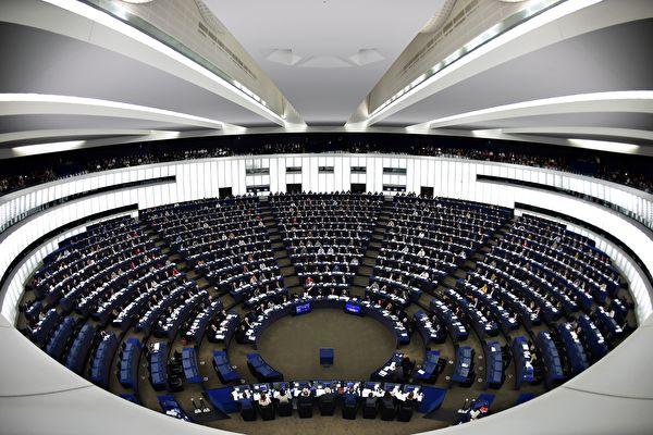 歐洲議會3月14日壓倒性通過決議,敦促歐盟層級、以及28個成員國,都各自製定類似美國的《全球馬格尼茨基人權問責法》的制裁機制。圖為示意圖。 (FREDERICK FLORIN / AFP)