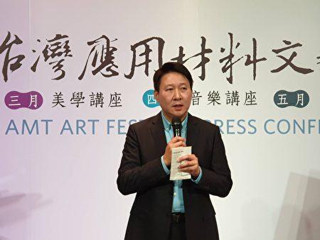 新竹县文化局局长李犹龙(林宝云/大纪元)