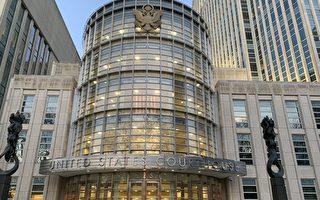 前中共外交官强迫劳工阴谋案 纽约今开审