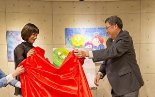 家鄉「台灣」發表作品  王雅芳嘗試自己創作人生