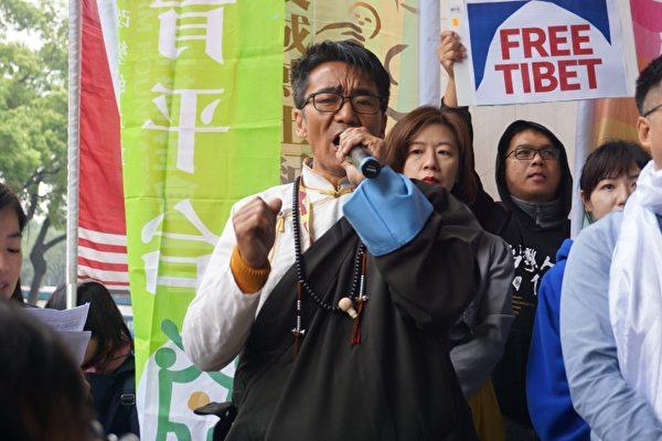 中共白皮書稱西藏民主改革 遭藏人組織駁斥