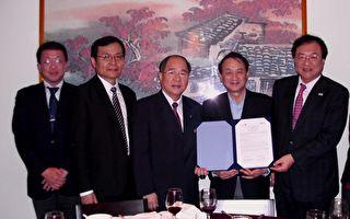 创造跨国学术合作双赢  中原与东京大学协议