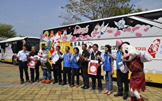 云林双线观光公车上路 慢飞天使提前欢度儿童节