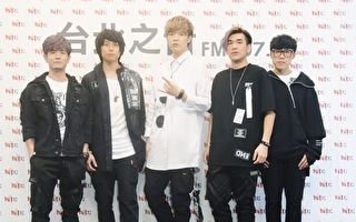 台灣樂團八三夭