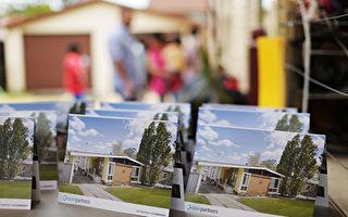 墨爾本房地產:疫情難阻購房者 大量住宅拍賣前售出