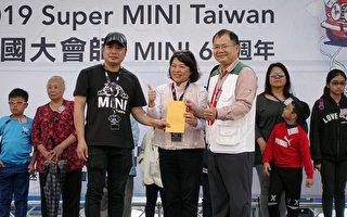 Taiwan MINI庫柏車大會師  黃敏惠謝車友愛心公益