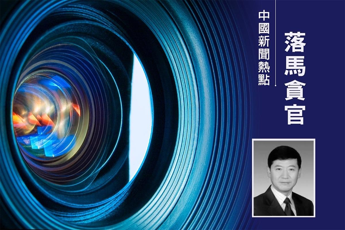 陝西副省長陳國強被免職 曾傳被帶走調查