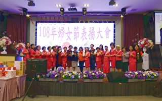 庆祝妇女节表扬活动 黄敏惠感谢妇女会