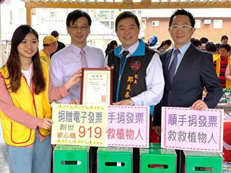 中山國小校長鄭友泰(右2)更做表率,親自準備一疊發票到攤位上捐贈。