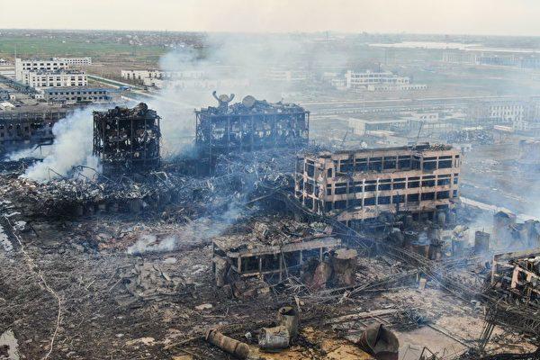大陸化工事故頻發 三年620起728人死亡