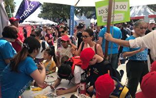 """科博馆首登""""世界科学祭""""  澳洲民众惊叹台湾真美"""