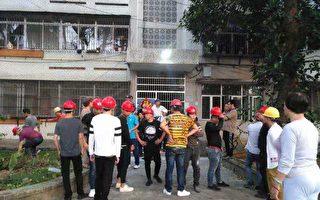 海南省政府家属院也遭逼迁 打人视频流传