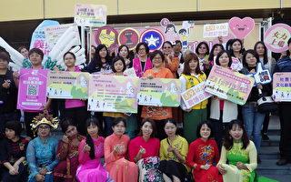 云县妇女节活动 分享经验鼓励女性