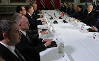 美國貿易代表辦公室(USTR)以及財政部6月3日發表聯合聲明,回應中方的白皮書。