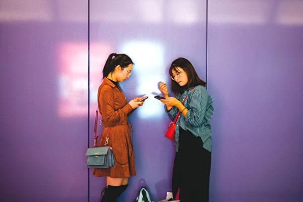 数字时代新沟通原则:打电话前请先发短信