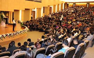 近千名與會者 感念器捐者與大體老師大愛