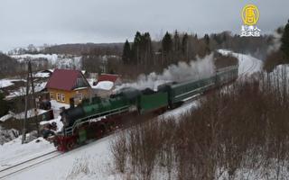 蒸汽火車復活!俄羅斯每週行駛