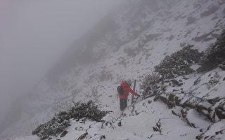 玉山成雪白世界 21位山友登頂