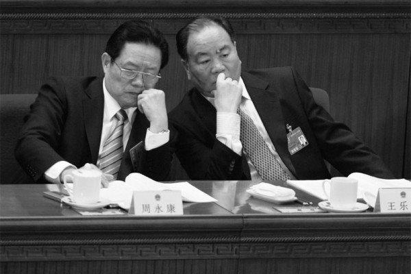 王乐泉卸任 其职位罕见由政治局委员接替