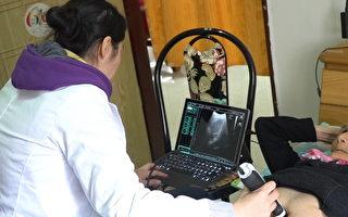 长庚推大学社会责任  USR团队导入远距医疗