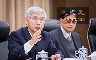 引导台商回台投资 央行:挹注经济成长动能