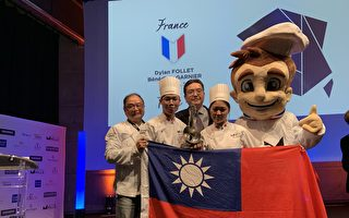 法國際青年廚藝大賽 臺灣獲最佳甜點獎