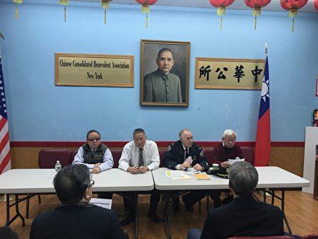 市警五分局在中华公所举办警民会议。