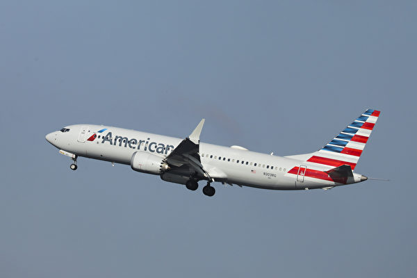 審查20個月後 FAA放行波音737 Max