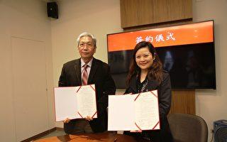 元培医科大与香港专业进修学院 签策略联盟