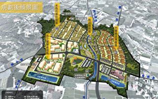 埔里福興溫泉園區 開始「讓售土地」