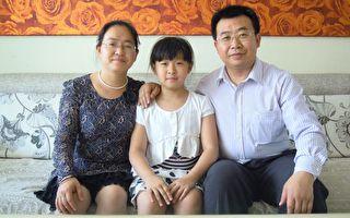 中国维权律师江天勇出狱 与父、妹一起失联