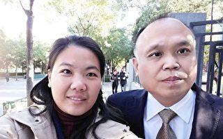 余文生妻許豔起訴徐州公安局案下週開庭