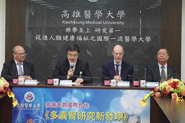 高醫大跨國合作 多囊腎研究有新發現