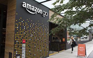 在全美各地 亚马逊拟开张更多食品杂货超市