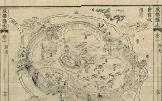 中華傳統文化之嘆——成都失去了什麼