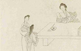 班昭修史,出自清 改琦绘、曹贞秀题《列女图》册页(局部),纽约大都会艺术博物馆藏。 (公有领域)