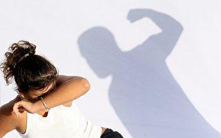 維州十年家暴案逾34萬起 多名女性死亡