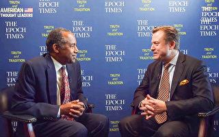 專訪川普內閣部長卡森:社會主義無好結局