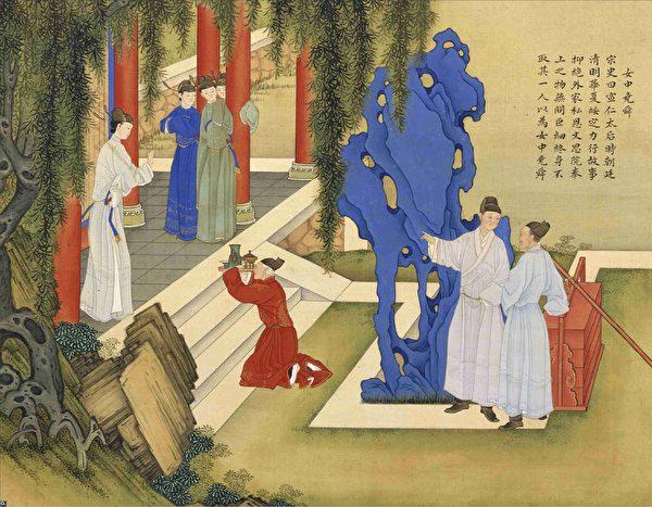 清‧焦秉贞《历朝贤后故事图》之《女中尧舜》,描绘的正是北宋仁宗高皇后。(公有领域