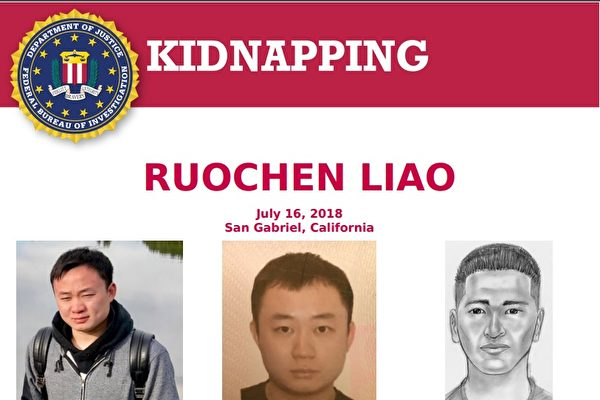 華男被撕票棄屍沙漠 FBI:兩綁匪逃回中國