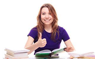 大学新生指南(12):如何学会自信表达(下)