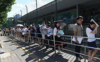 【新闻看点】签证越来越难 中国留美学生请愿